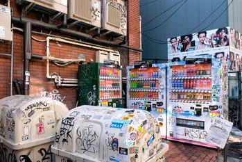 Japanese Vending Machines-24