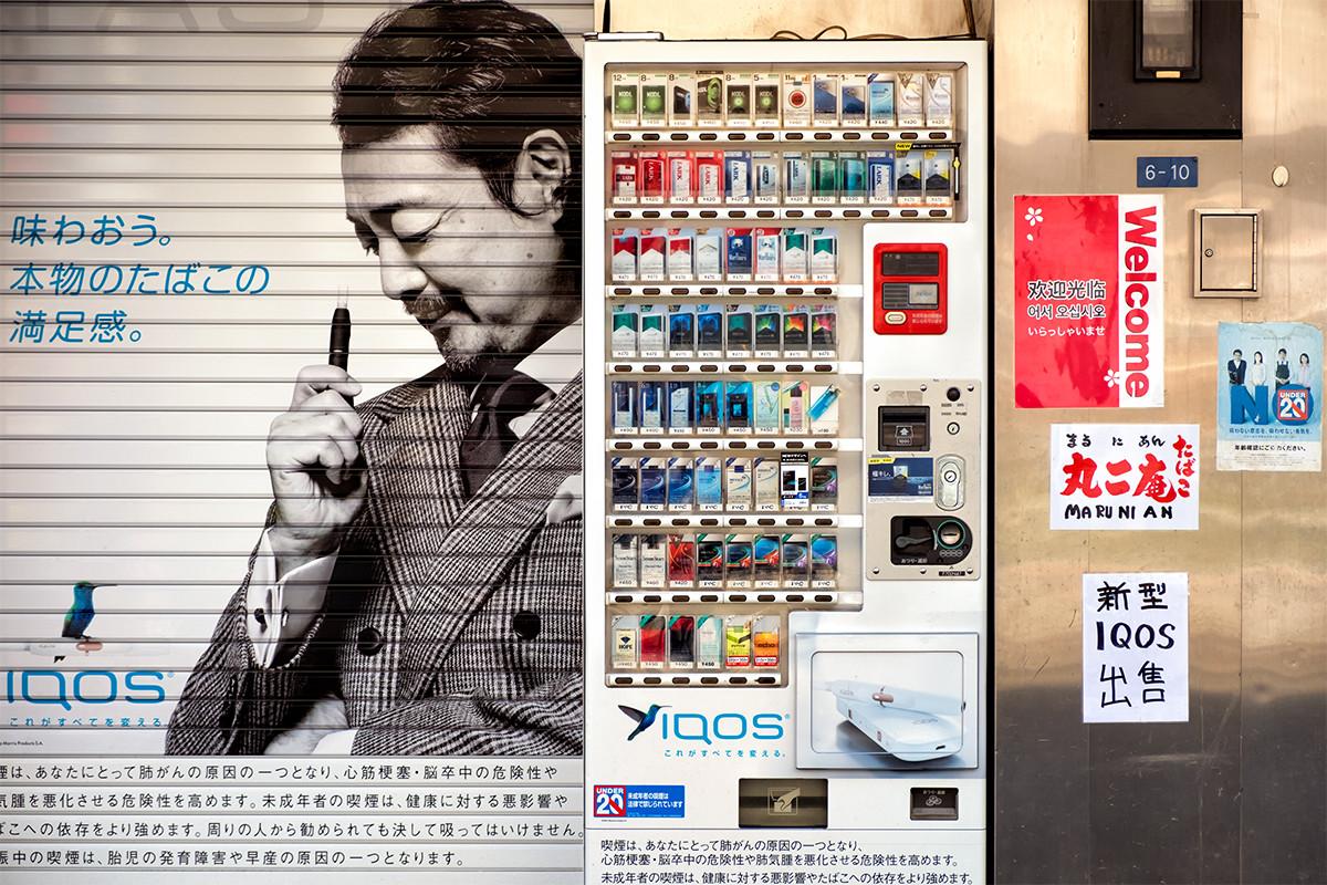 Japanese Vending Machines-36