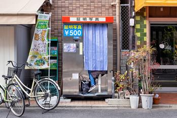 Japanese Vending Machines-9