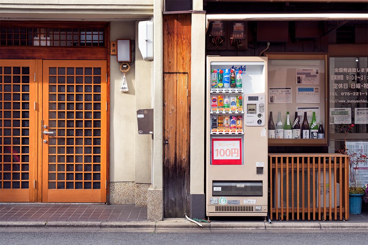 Japanese Vending Machines-10