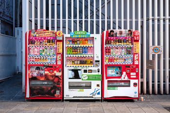 Japanese Vending Machines-42