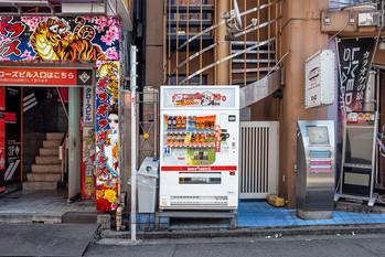 Japanese Vending Machines-34