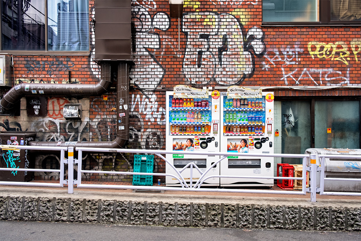 Japanese Vending Machines-15