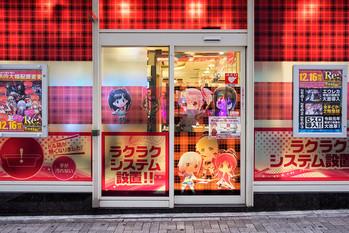 Urbanism-Japan-13