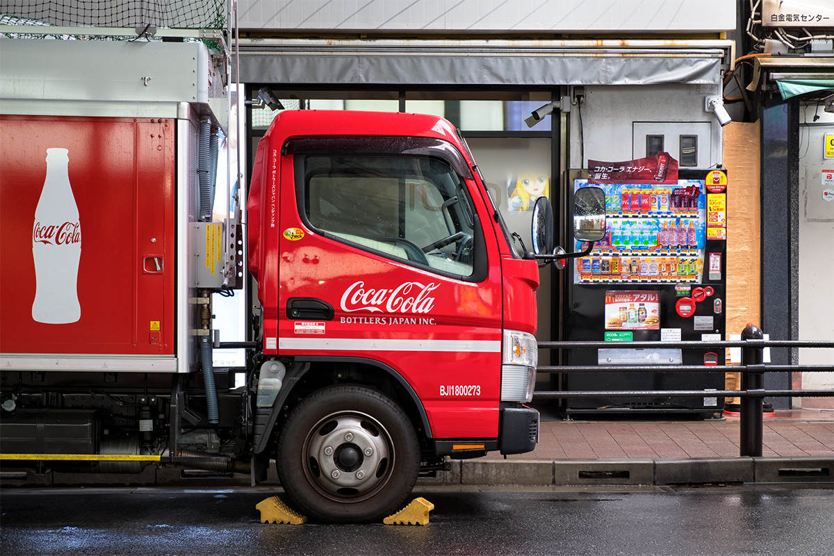Japanese Vending Machines-45