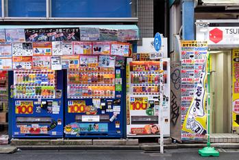 Japanese Vending Machines-50