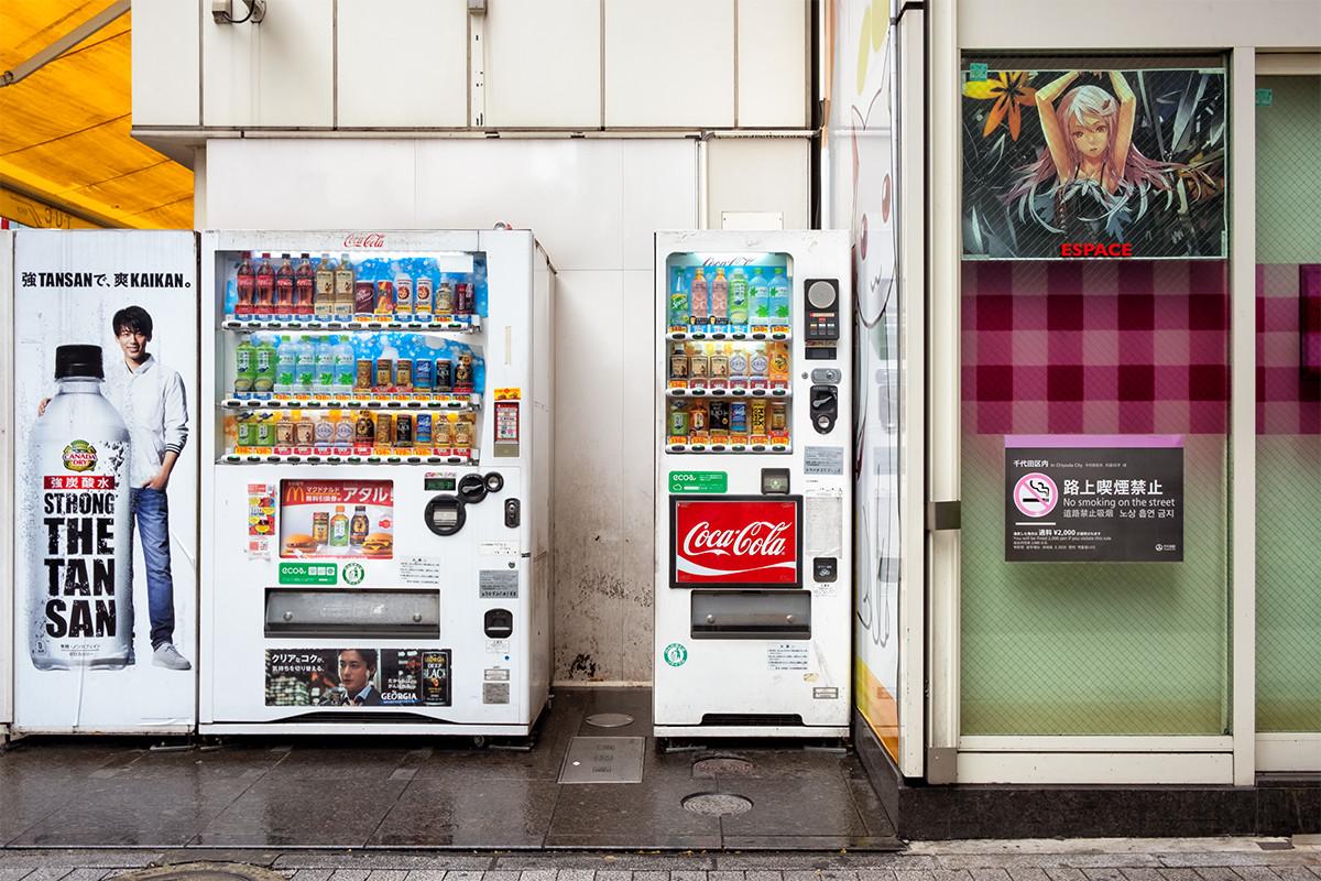Japanese Vending Machines-46