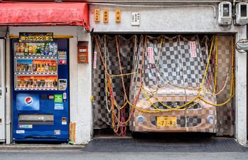 Japanese Vending Machines-8