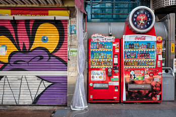 Japanese Vending Machines-12