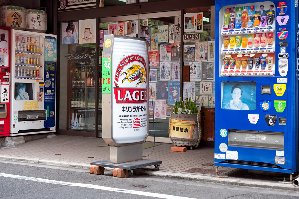 Japanese Vending Machines-7