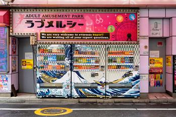 Japanese Vending Machines-47