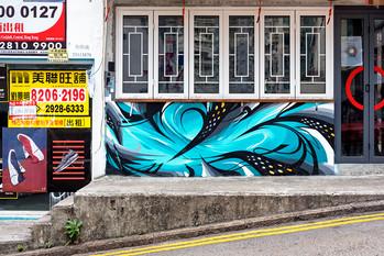 Urbanism-Hong Kong-4