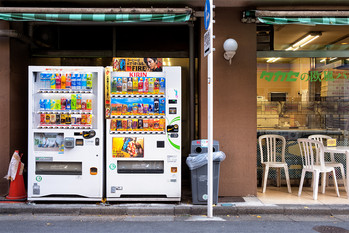 Japanese Vending Machines-38