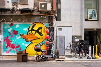 Urbanism-Japan-8