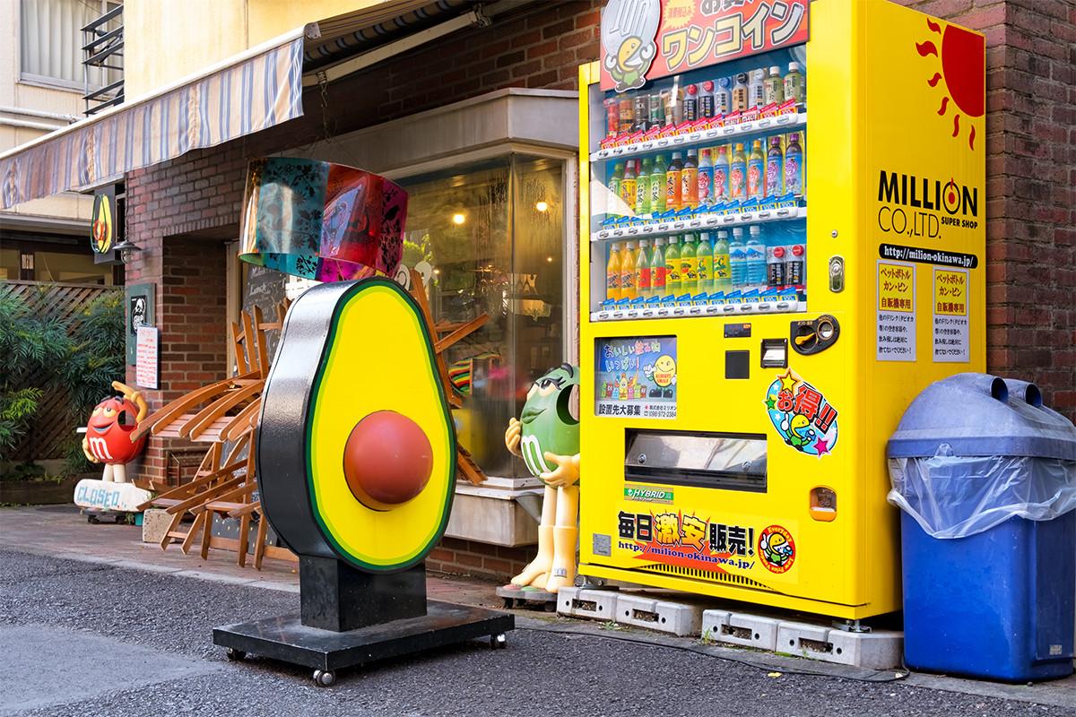 Japanese Vending Machines-21