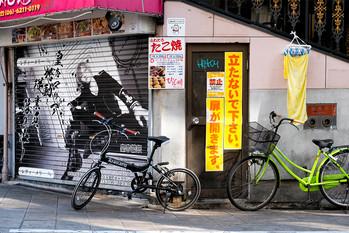 Urbanism-Japan-6