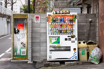 Japanese Vending Machines-19