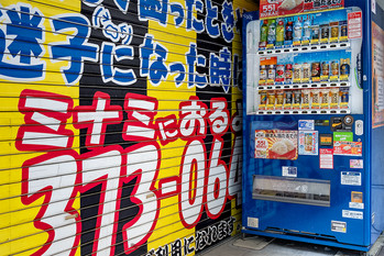 Japanese Vending Machines-40