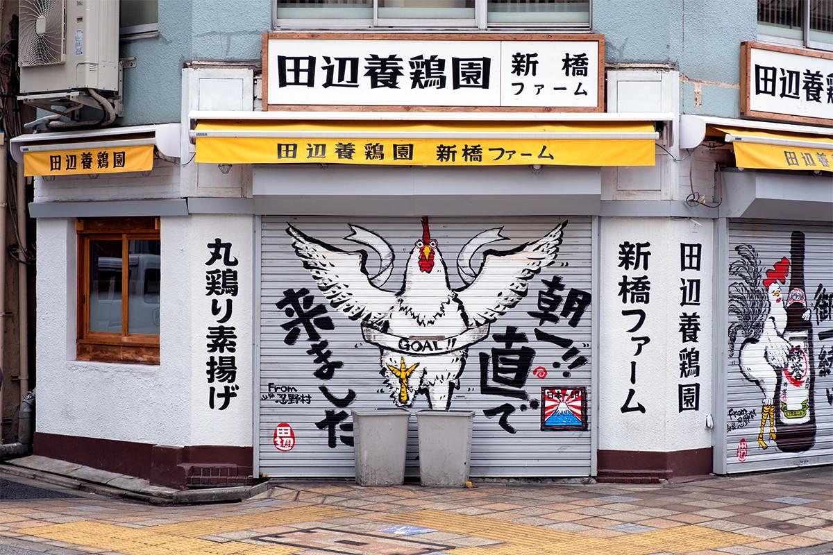 Urbanism-Japan-15