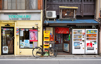 Japanese Vending Machines-6
