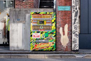 Japanese Vending Machines-23