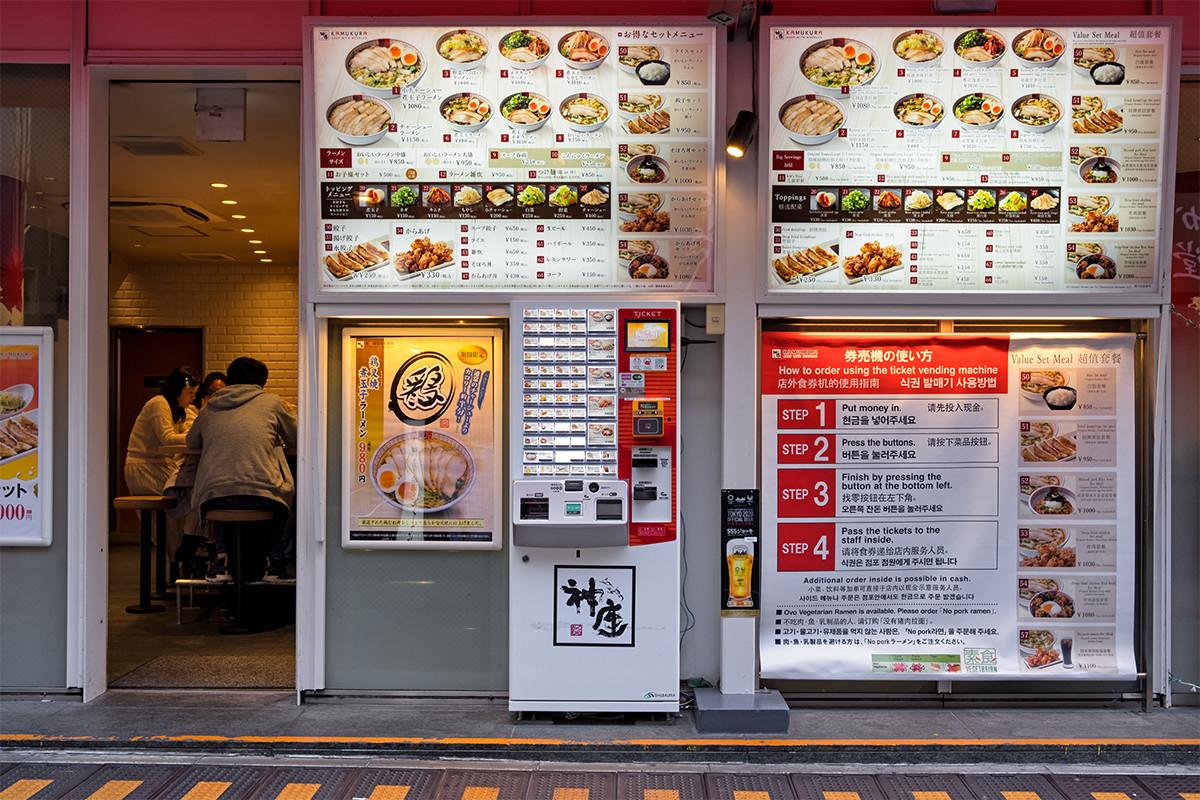 Japanese Vending Machines-35