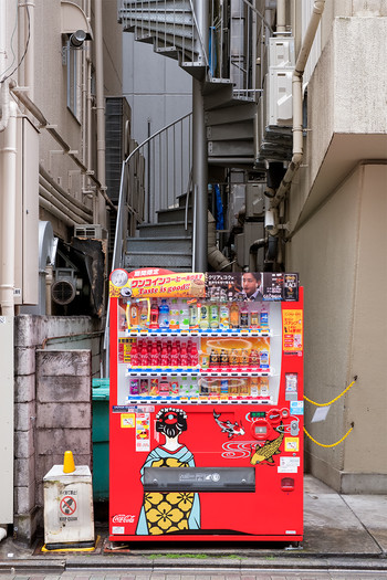 Japanese Vending Machines-2