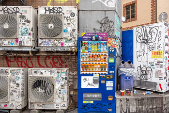 Japanese Vending Machines-14