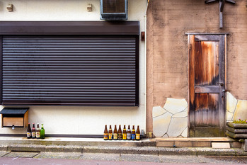 Urbanism-Japan-16