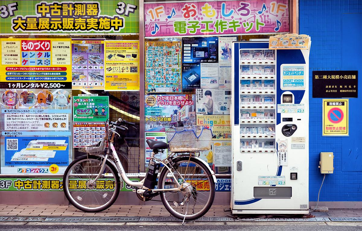 Japanese Vending Machines-44