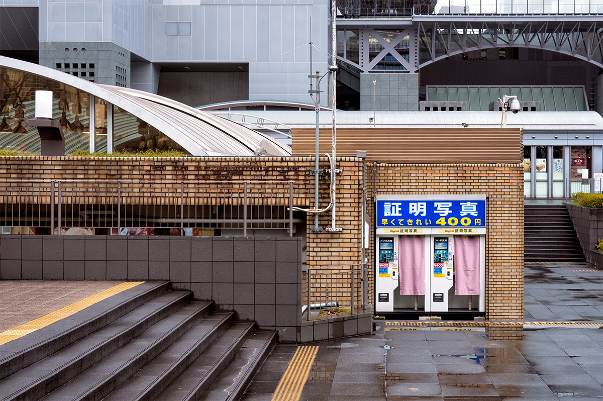 Japanese Vending Machines-26