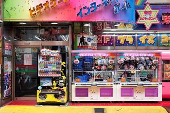 Japanese Vending Machines-48