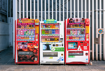 Japanese Vending Machines-41