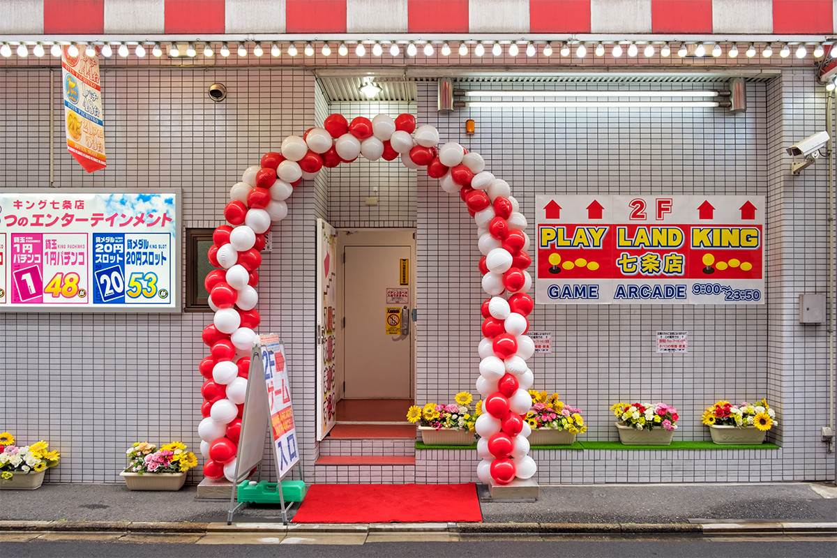 Urbanism-Japan-10