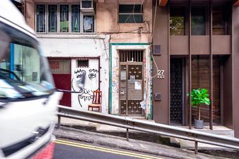 Urbanism-Hong Kong-2
