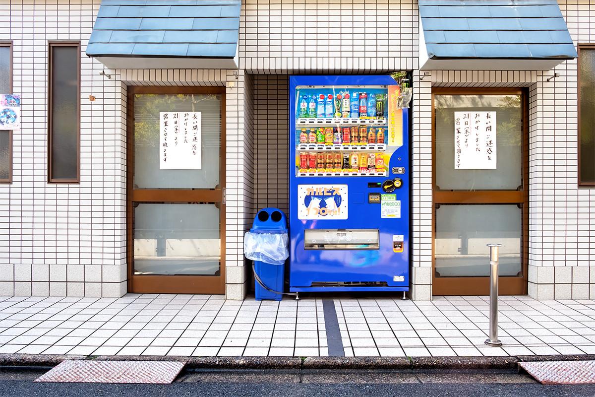 Japanese Vending Machines-4