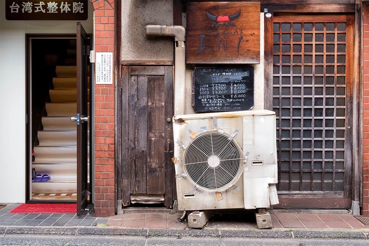 Urbanism-Japan-7