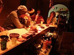 BAGUS bar counter Photo
