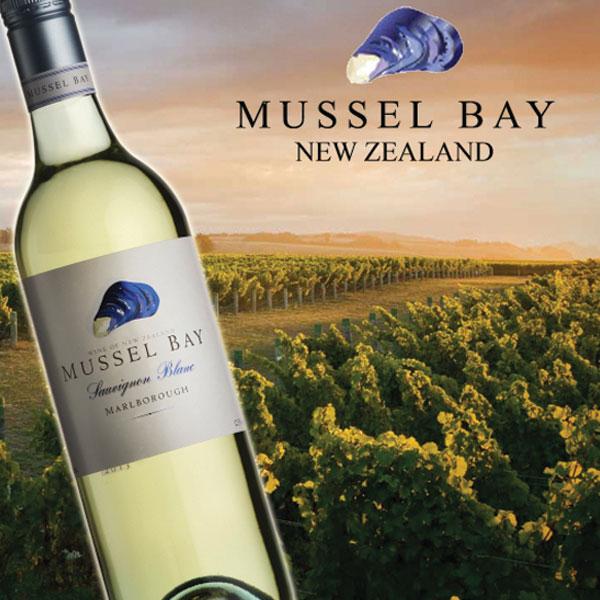 Mussel Bay