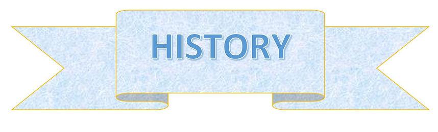 היסטוריה.jpg