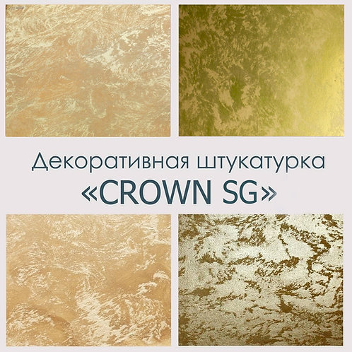 Crown Silver-Gold