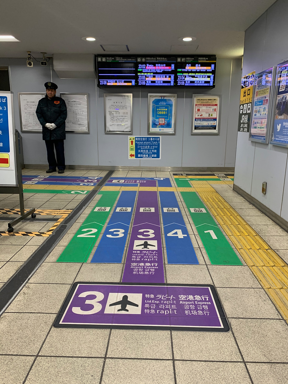 Colorful directional signs throughout all train and bus stations in Japan