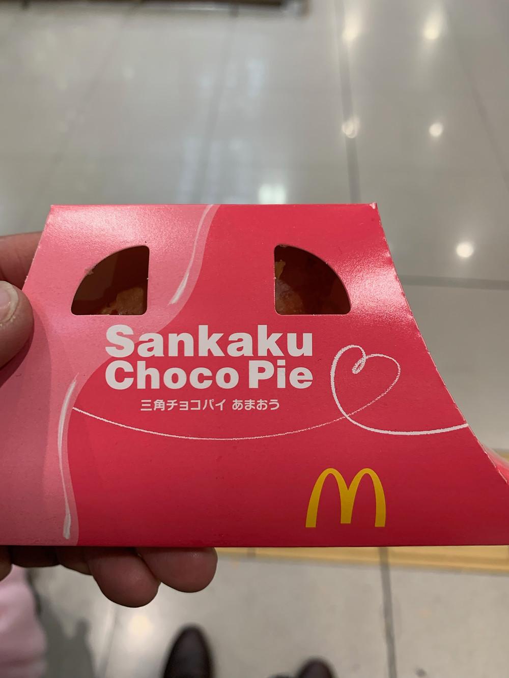 Pink Strawberry Sankaku Choco Pie from McDonald's in Japan