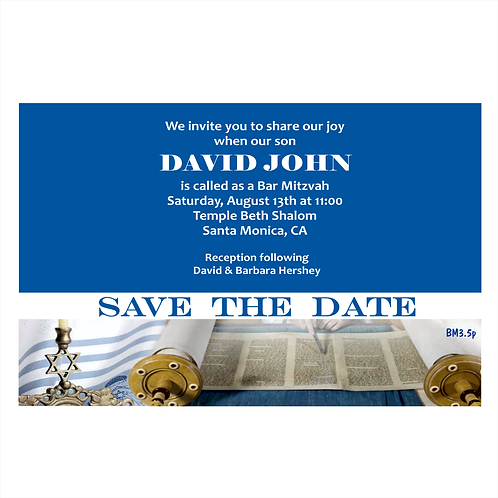 Called to the Torah Bar Mitzvah Save the Date Magnet