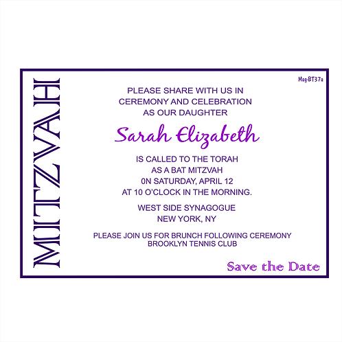 Mitzvah Bat Mitzvah Save the Date Magnets