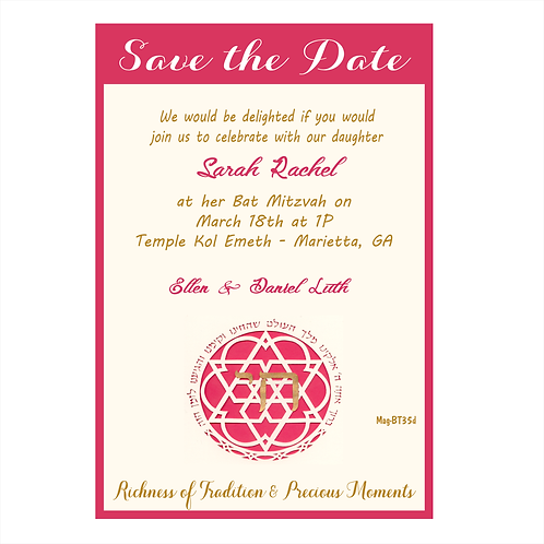 Precious Moments Bat Mitzvah Save the Date Magnets