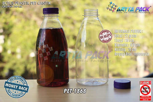 Botol plastik minuman cantik 350ml tutup segel ungu