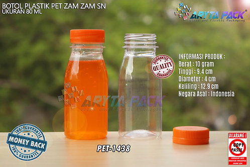 Botol plastik PET 80ml zam-zam tutup pendek segel orange