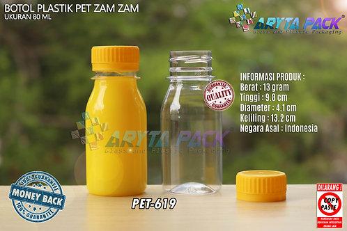 Botol plastik PET 80ml zam-zam tutup segel kuning