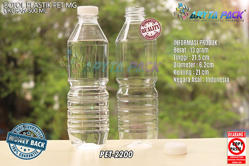 Botol plastik minuman 500ml mg tutup segel natural